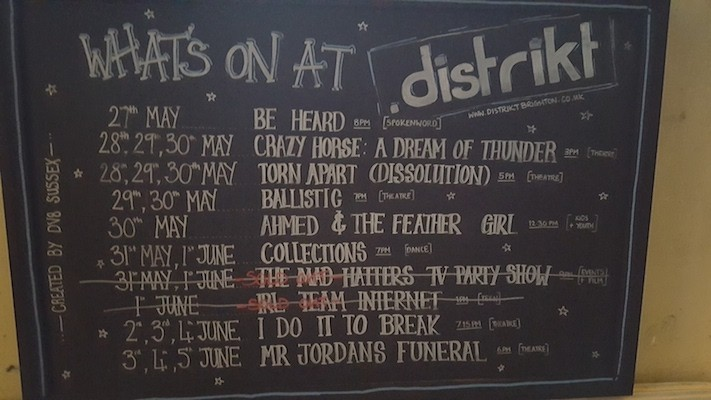 The brilliant programme at Distrikt